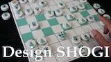 Design SHOGI thumbnail