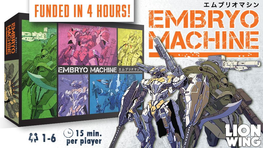 Embryo Machine - A Mecha Wargame