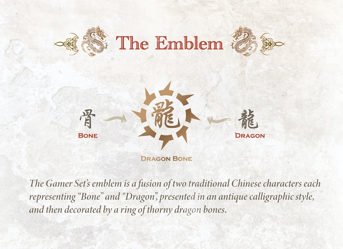 Emblem Chinese DRAGON BONE