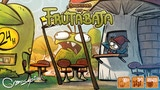 Backyard of Frutabaja thumbnail