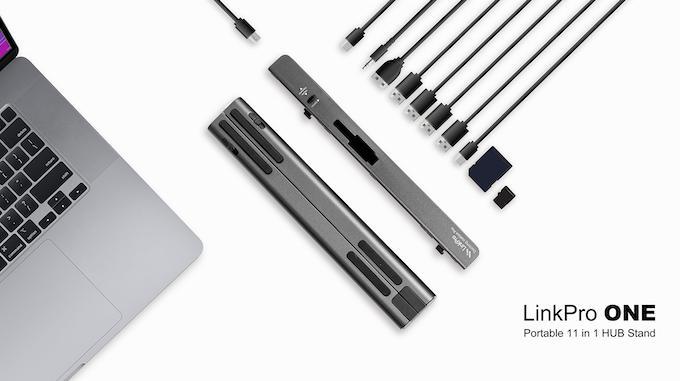 LinkPro 11合1可折式筆電支架
