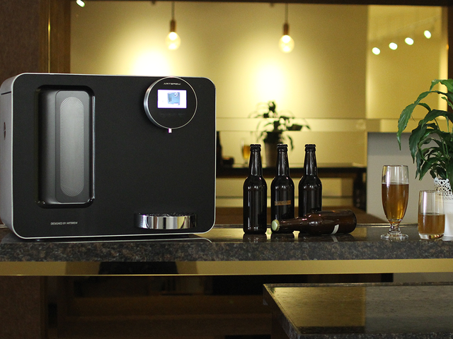 Artbrew World S Best Craft Beer Home Brewery By Team
