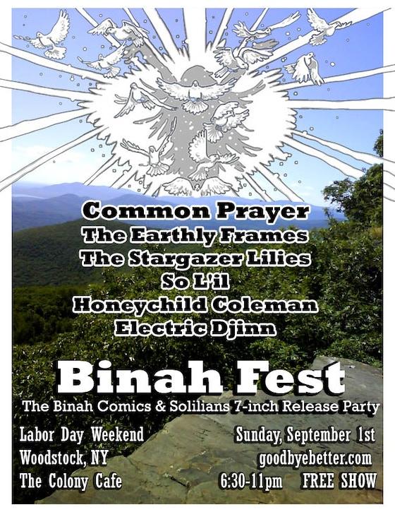 The 'Binah' Comics & Solilians 7-Inch Vinyl by Ben Malkin