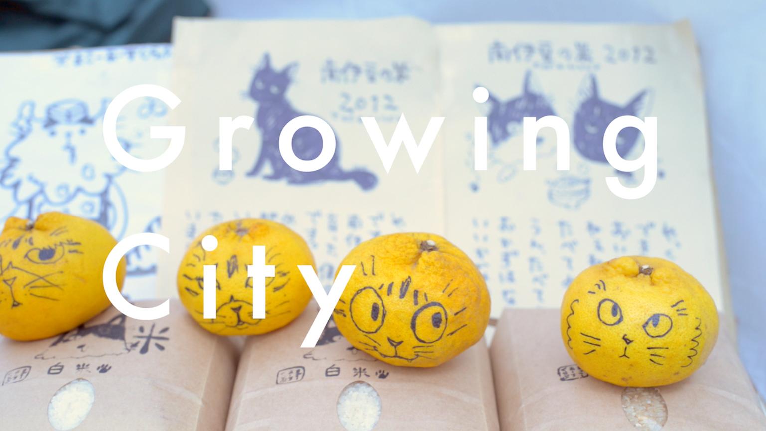 Growing City - A Documentary by Nick Sugihara —Kickstarter